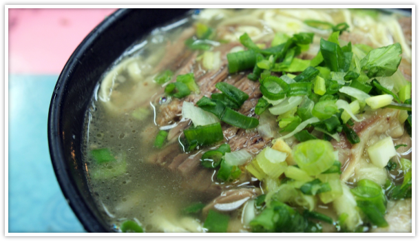 beef and scallion soup